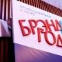 SHAGOVITA - БРЭНД-ЛИДЕР СРЕДИ ДЕТСКОЙ ОБУВИ!