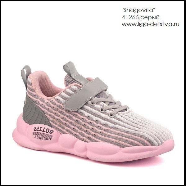 Интернет Магазин Детской Обуви Кроссовки